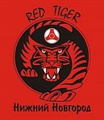 Клуб единоборств RED TIGER